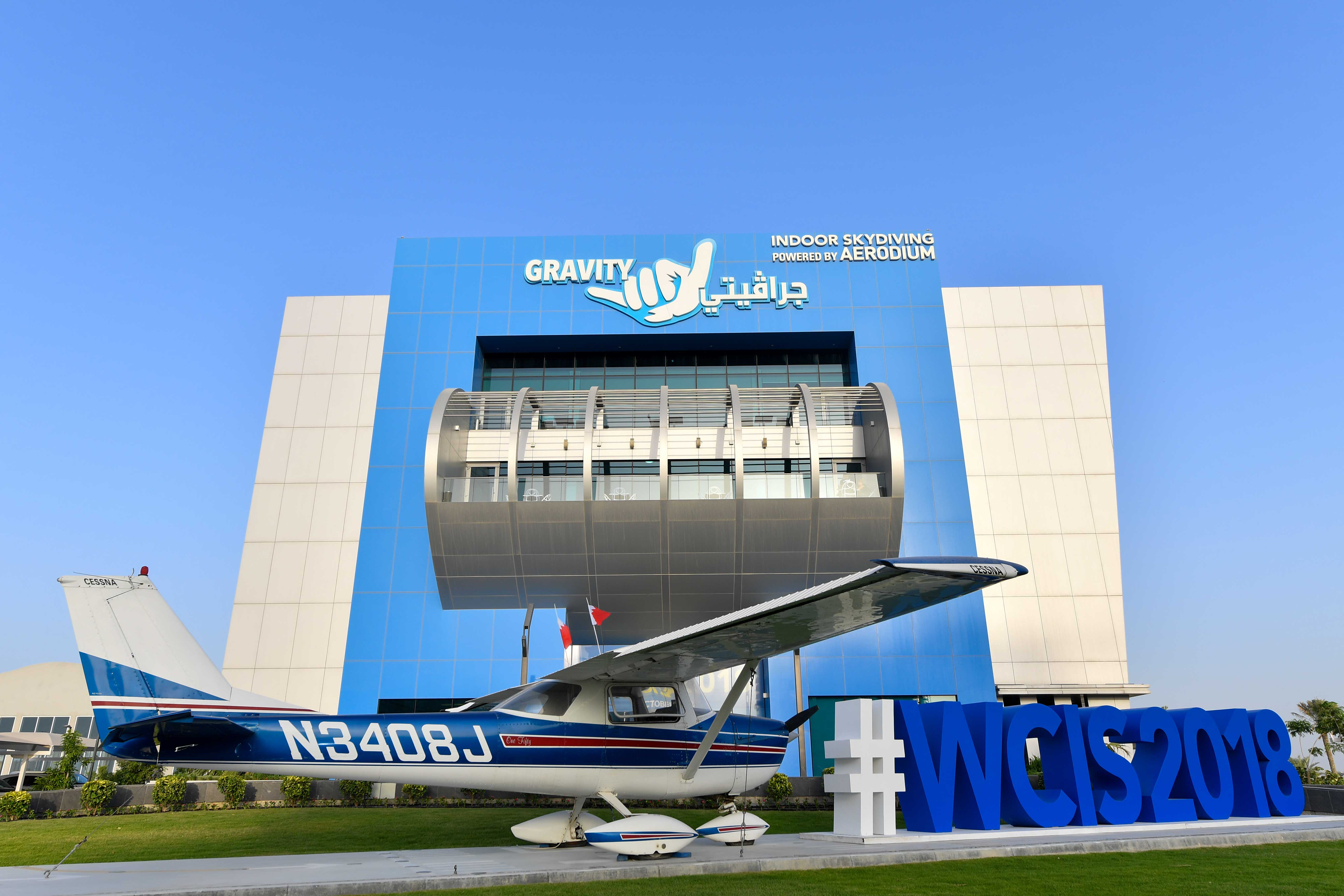 WCIS will be held at Gravity Indoor Skydiving, Bahrain